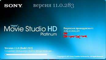 sony vegas movie studio hd platinum 11.0.283 production suite