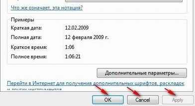 Руссификатор Windows 7 Build 7000 Beta 1 скачать